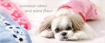 犬と生活サマーキャミワンピフルール