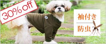 犬と生活バグガードTシャツ