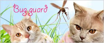 猫の暮らしバグガードパイナップルタンクキャット