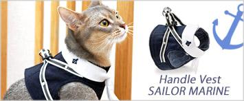猫の暮らしハンドルベストセーラーマリン