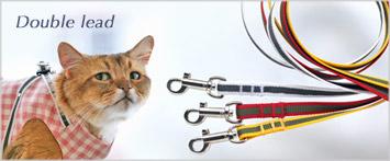 猫の暮らしハンドルダブルリード