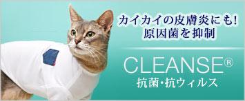 猫の暮らし クレンゼTシャツキャット