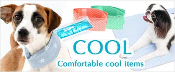 暑さ対策クールアイテム