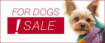 犬と生活セール