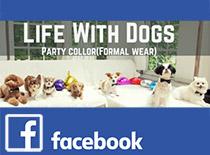 犬と生活facebook