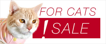猫の暮らし服春夏セール