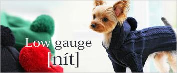 犬と生活編み立てニットパーカー