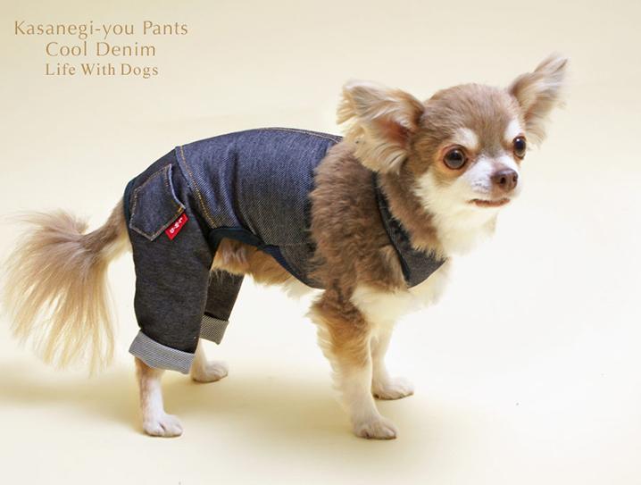犬と生活 重ね着用パンツクールデニム 【犬服 夏服 つなぎ カバーオール】