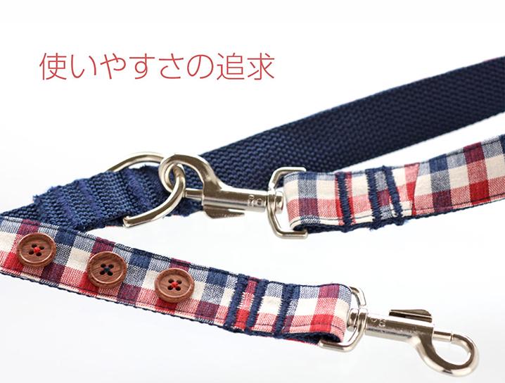 犬と生活 Lトリコチェック カラー / リード