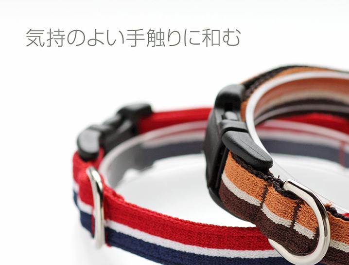 犬と生活 ワンライン カラー / リード