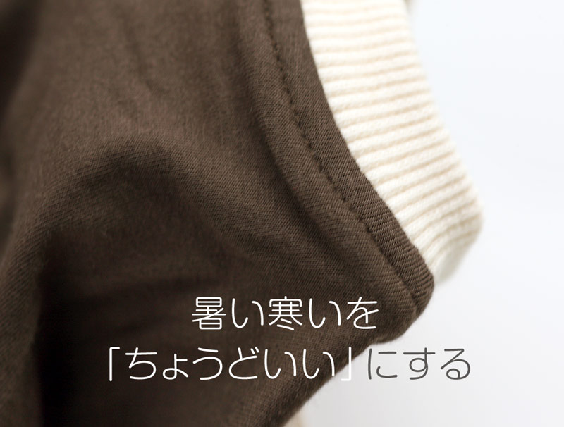 犬と生活 スーパーガードスーツドッグ 【ロンパース】